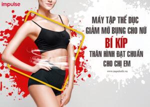 máy tập thể dục giảm mỡ bụng cho nữ